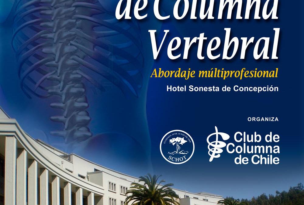 10° Curso de Patología de Columna Vertebral